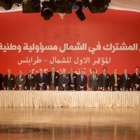 14 March convention in Tripoli on 15-12-2013