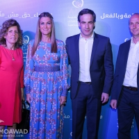 AES annual gala dinner 2018 - Part 1