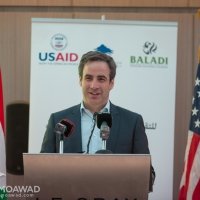 announcement of 32 new municipal projects under BALADI program