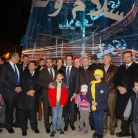 Chritsmas tree lighting in Tripoli 15-12-2013