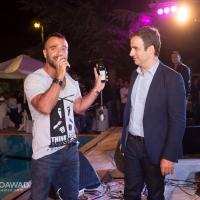 Club Des Etudiants - Open Air Party 2014