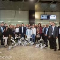Michel Moawad arrives in Melbourne