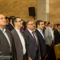 Michel Moawad attends the IRM students graduation ceremony