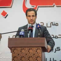 Michel Moawad attending the second commemoration of the Takwa and Salam mosques in Tripoli