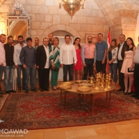 Michel Moawad hosts a dinner for the Independence Movement banking sector employees