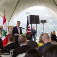 Michel Moawad inaugurates the baladi program project in Kousba