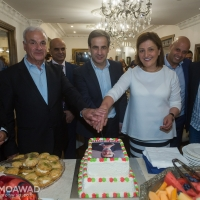 Mr and Mrs Joseph Keyrouz host dinner in honor of Michel Moawad in Melbourne
