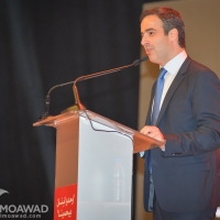 President Rene Moawad 25th commemoration - Part 1