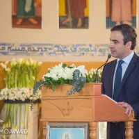 President Rene Moawad 27th commemorration