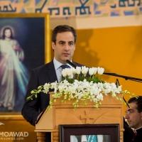 President René Moawad 28th Commemoration