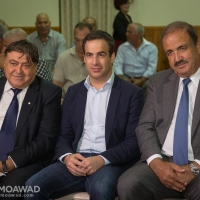 Welcome ceremony for Michel Moawad at Our Lady of Lebanon church in Sydney