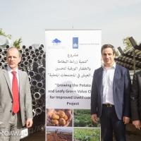 إعلان مشروع تنمية زراعة البطاطا والخضار الورقية في عكار