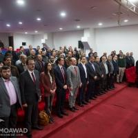 halba-photo-chady-souaid-28
