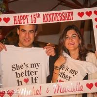 عشاء بمناسبة الذكرى ١٥ لزواج ميشال وماريال معوض