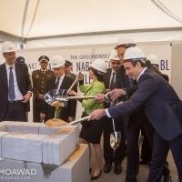 حفل وضع حجر الأساس لمجمع أنطون نبيل صحناوي الرياضي في الجامعة اللبنانية الأميركية LAU جبيل