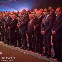 michel-moawad-participates-in-rafic-hariri-10th-memorial-photo-chady-souaid-1