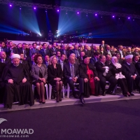 michel-moawad-participates-in-rafic-hariri-10th-memorial-photo-chady-souaid-13