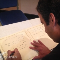 michel_moawad_offering_condolences_to_cheikh_hani_fahs_family-17