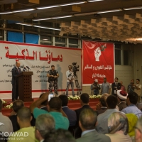 takwa-salam-commemoration-photo-chady-souaid-33
