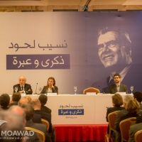 michel-moawad-participates-in-nasib-lahoud-3rd-memorial-photo-chady-souaid-6