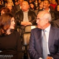 president-rene-moawad-25th-commemoration-2014-100