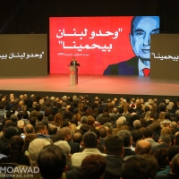 president-rene-moawad-25th-commemoration-2014-101