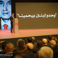 president-rene-moawad-25th-commemoration-2014-102