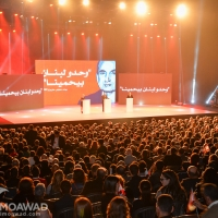 president-rene-moawad-25th-commemoration-2014-15