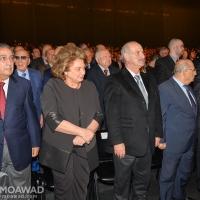 president-rene-moawad-25th-commemoration-2014-4