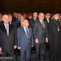 president-rene-moawad-25th-commemoration-2014-5