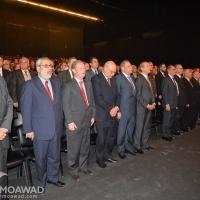 president-rene-moawad-25th-commemoration-2014-6