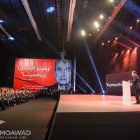 president-rene-moawad-25th-commemoration-2014-8