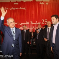 president-rene-moawad-25th-commemoration-2014-130