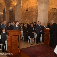 president_moawad_25th_memorial_mass_photo_chady_souaid-6