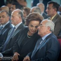 president-rene-moawad-26th-memorial-mass-9