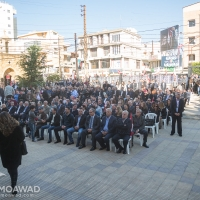 president-rene-moawad-2016-photo-chady-souaid-31