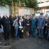 president_moawad_25th_memorial_ceremony_photo_chady_souaid-10