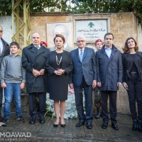 president_moawad_25th_memorial_ceremony_photo_chady_souaid-18