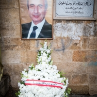 president_moawad_25th_memorial_ceremony_photo_chady_souaid-26