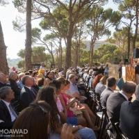 rachid-nakhle-center-inauguration-photo-chady-souaid-149