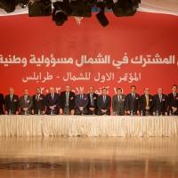 إجتماع قوى 14 آذار في طرابلس