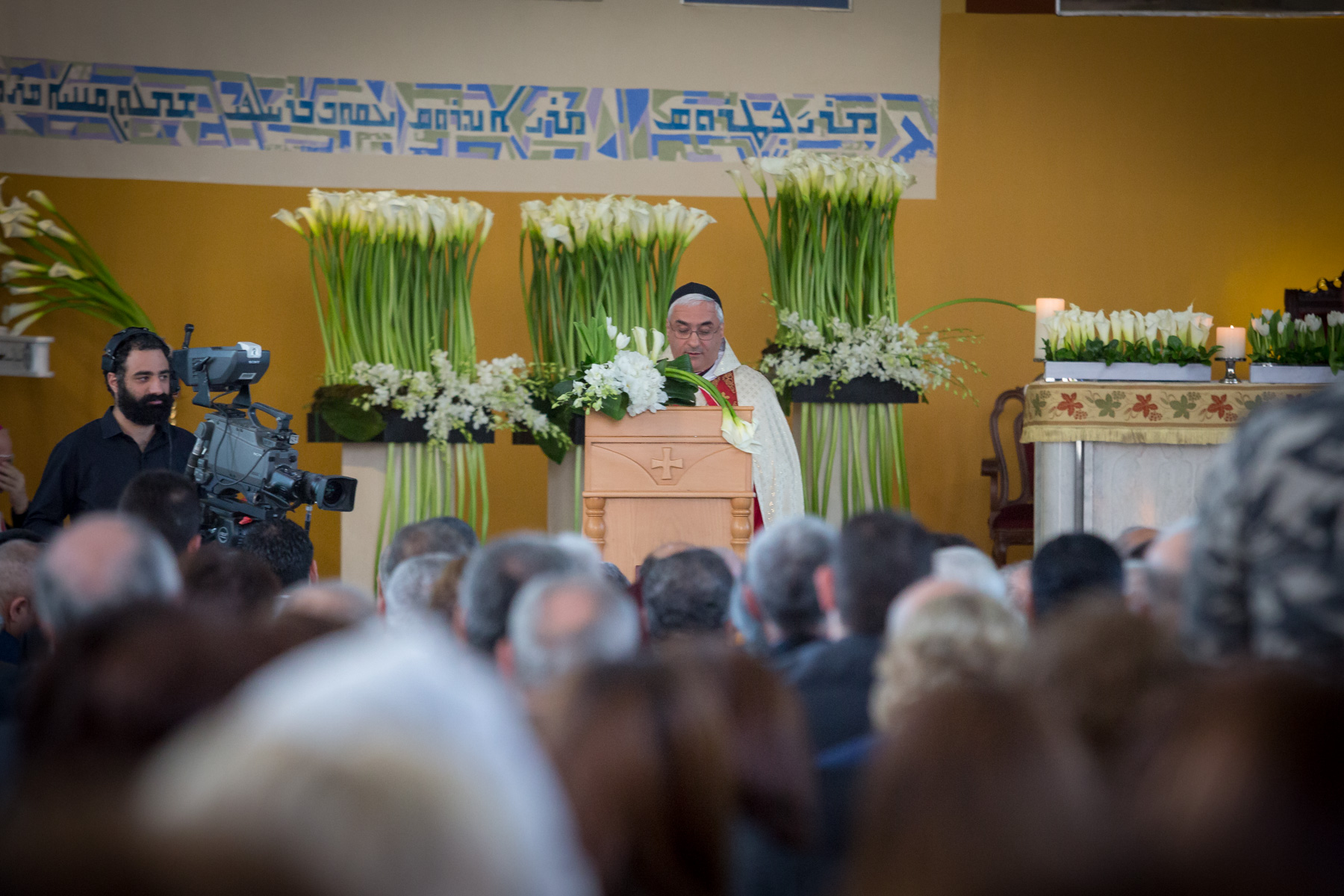President-Rene-Moawad-26th-Memorial-Mass-12